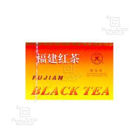 tea-fujian-black-tea-cha-preto-40g-F-loja-projeto-verao-