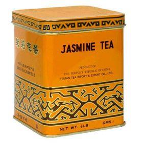 Jasmine_tea_Fujian_Loja_Projeto_Verao