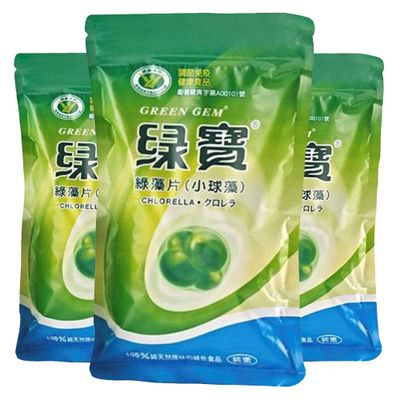 green-gem-kit-3x-paversul-chlorella-1000-comprimidos-250mg-90g-loja-projeto-verao
