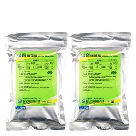 green-gem-kit-2x-paversul-chlorella-po-250g-loja-projeto-verao