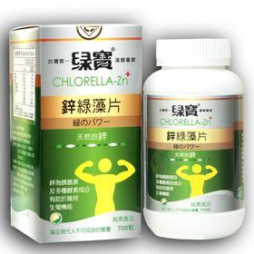 green-gem-chlorella-zn--zinco-700--tabletes-200mg-loja-projeto-verao-04