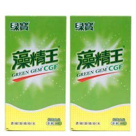 green-gem-kit-2x-cgf-chlorella-growth-factor-30-capsulas-30g-loja-projeto-verao