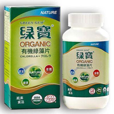 green-gem-chlorella-organica-250mg-600-tabletes-loja-projeto-verao