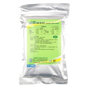 green-gem-paversul-chlorella-po-250g-loja-projeto-verao