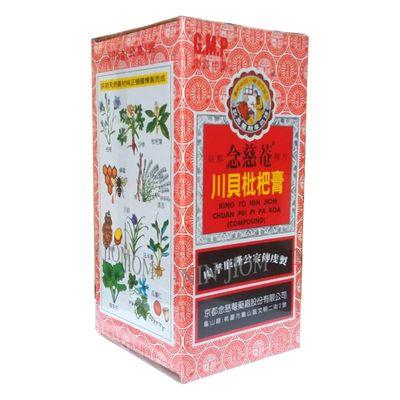 nin-jiom-xarope-composto-de-nespera-gengibre-mel-chuan-pei-pi-pa-koa-386g-loja-projeto-verao