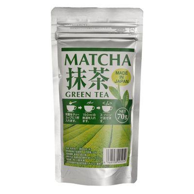 tradbras-matcha-made-in-japan-green-tea-70g-loja-projeto-verao