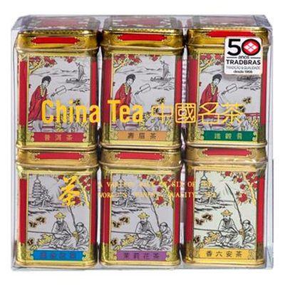 tradbras-birmingham-mini-latas-douradas-de-chas-tikuanyin-branco-jasmine-lichia-preto-pu-erh-159g-loja-projeto-verao